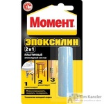 Клей пластичный Henkel Момент Эпоксилин 48 гр