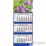 Календарь настенный трехблочный на 2019 год Сирень (195х465 мм)