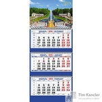 Календарь настенный трехблочный на 2019 год Петергоф (310x685 мм)