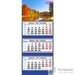 Календарь настенный трехблочный на 2019 год Краски осени (310х685 мм)
