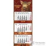 Календарь настенный трехблочный на 2019 год Символ года (340x840 мм)