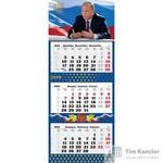 Календарь настенный трехблочный на 2019 год Наш президент (340x840 мм)