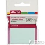 Стикеры Attache 51х51 мм пастельные голубые (1 блок, 100 листов)