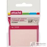 Стикеры Attache 51х51 мм пастельные розовые (1 блок, 100 листов)