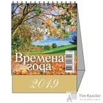 Календарь-домик настольный на 2019 год Природа (100х140 мм)