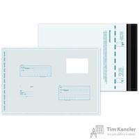 Пакет почтовый В4 полиэтиленовый 250x353 мм (500 штук в упаковке)