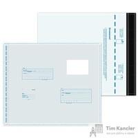 Пакет почтовый E4 полиэтиленовый 320x355 мм (400 штук в упаковке)