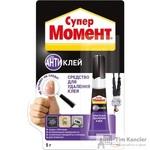 Клей Henkel Момент Супер Антиклей 5 г