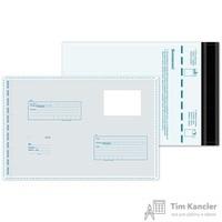 Пакет почтовый С4 полиэтиленовый 229x324 мм (500 штук в упаковке)