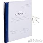 Папка архивная с гребешками А4 из бумвинила 50 мм (складная, 2 х/б завязки, до 350 листов)