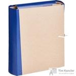 Папка архивная Attache А4 из крафт-бумаги/бумвинила синяя 80 мм (складная, 4 х/б завязки, до 600 листов)