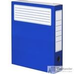 Короб архивный Attache микрогофрокартон синий 252x75x322мм (5 штук в упаковке)