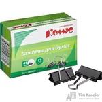 Зажимы для бумаг Комус 41 мм черные (12 штук в упаковке)