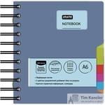 Блокнот Attache Selection Office book A6 200 листов синий в клетку 5 разделителей на спирали (141х141 мм)