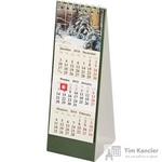 Календарь-домик настольный на 2019 год Природа (210х70 мм)