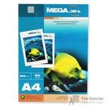 Фотобумага для цветной струйной печати Promega jet (матовая, А4 ,200 г/кв.м, 50 листов)