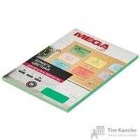 Бумага цветная для офисной техники Promega jet Intensive зеленая (А4, 80г/кв.м, 50листов)