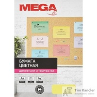 Бумага цветная для офисной техники Promega jet Intensive микс (А4, 80г/кв.м, 5 цветов по 20листов)