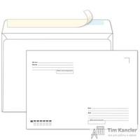 Конверт почтовый Ecopost С4 (229x324 мм) Куда-Кому белый удаляемая лента (250 штук в упаковке)
