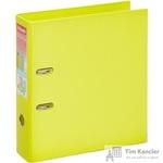 Папка-регистратор Esselte Colour'Ice No1 Power 75 мм желтая