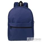 Рюкзак из полиэстера синего цвета