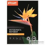 Фотобумага для цветной струйной печати Комус (матовая, А4, 170 г/кв.м, 50 листов)