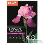 Фотобумага для цветной струйной печати Комус Ultra Photo (сатин, А4, 270 г/кв.м, 20 листов)