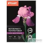 Фотобумага для цветной струйной печати Комус Ultra Photo (полуглянцевая, 10х15 см, 270 г/кв.м, 25 листов)