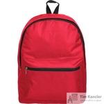 Рюкзак Superlimn красный