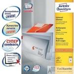 Этикетки самоклеящиеся Avery Zweckform белые 70x37 мм (24 штуки на листе A4, 100 листов, артикул производителя 3474)