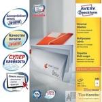 Этикетки самоклеящиеся Avery Zweckform белые 105х148 мм (4 штуки на листе A4, 100 листов, артикул производителя 3483)