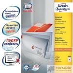 Этикетки самоклеящиеся Avery Zweckform белые 70х29.7 мм (30 штук на листе A4, 100 листов, артикул производителя 3489)