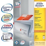 Этикетки самоклеящиеся Avery Zweckform белые 70х25.4 мм (33 штуки на листе A4, 100 листов, артикул производителя 3421)