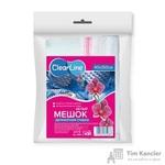 Мешок для стирки белья Clear Line 40x50 см (2930)