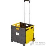 Тележка хозяйственная трансформер пластик черный/желтый 37x42x40 см