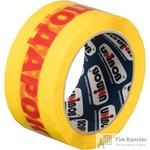 Клейкая лента упаковочная Unibob желтая с логотипом +Подарок 50 мм х 66 м толщина 50 мкм
