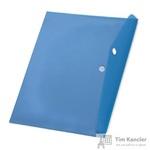 Папка-конверт на кнопке Expert Complete А4 синяя 0.18 мм (20 штук в упаковке)