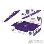 Ручка шариковая автоматическая масляная Milan P1 синяя (толщина линии 1 мм)