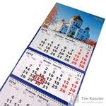 Календарь настенный трехблочный на 2019 год Храм Христа Спасителя (305х205 мм)