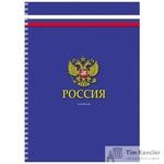 Бизнес-тетрадь Проф-пресс Российский герб А5 80 листов цветная в клетку  на спирали (150х205 мм)