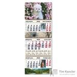 Календарь настенный трехблочный на 2019 год Котик мими (300x790 мм)