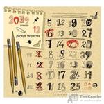 Календарь настенный перекидной на 2019 год Яркие дни (310x310 мм)