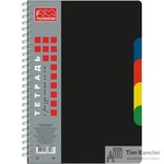 Бизнес-тетрадь Полином А4 120 листов черная в клетку на спирали (203х290  мм)