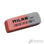Ластик каучуковый Milan 840 комбинир. для стирания чернил и графита