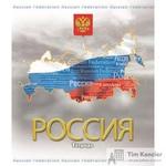 Тетрадь общая Россия А5 48 листов в клетку на скрепке