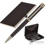 Набор письменных принадлежностей Verdie Ve-6BG (шариковая ручка, визитница).Уценка
