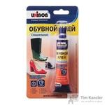 Клей контактный Unibob обувной водонепроницаемый 30 г (UG003)