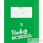 Тетрадь школьная Проф-пресс Классическая зеленая-2 А5 12 листов в клетку (обложка в ассортименте)