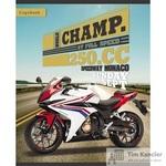 Тетрадь общая Мотоциклы и трассы А5 48 листов в клетку на скрепке (обложка в ассортименте)