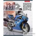 Тетрадь общая Мотоциклы и стена А5 48 листов в клетку на скрепке (обложка в ассортименте)